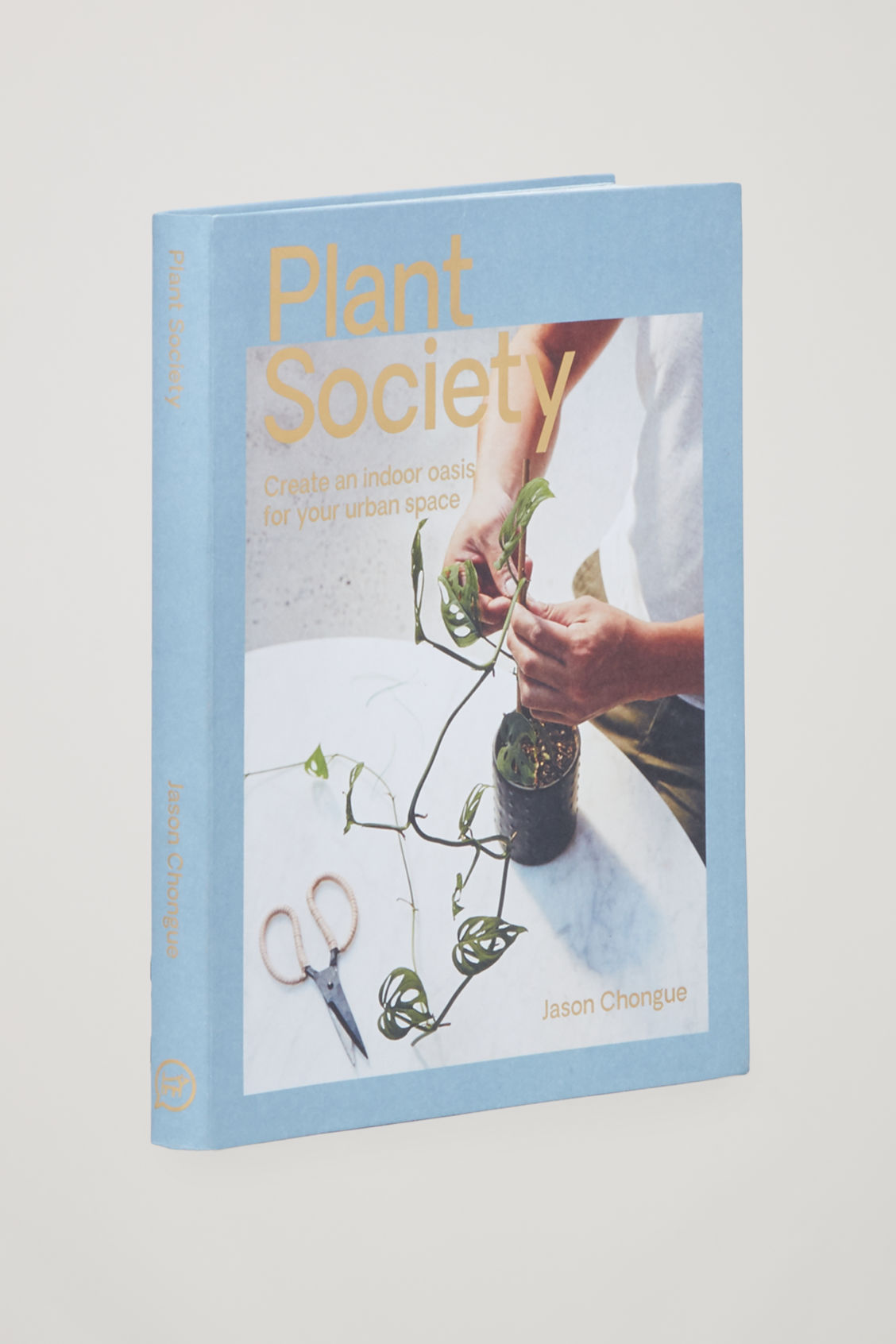 Side image of Cos plant society by jason chongue  in white